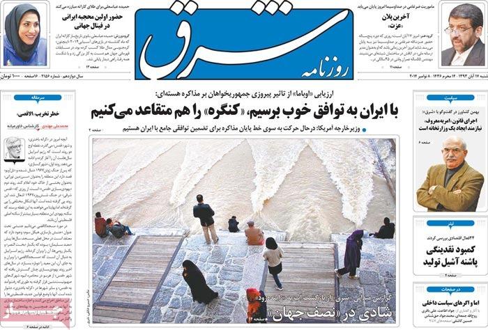 Sharq Newspaper
