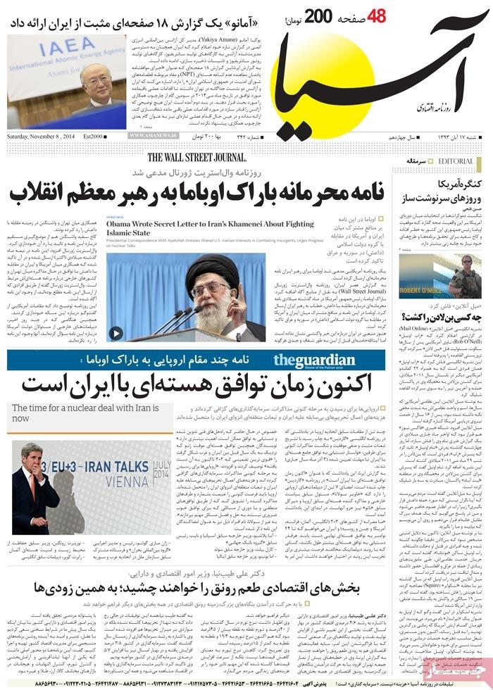 Asia Newspaper