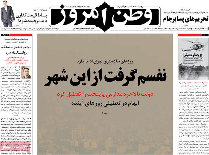 کانال+تلگرام+روزنامه+صبح+صادق