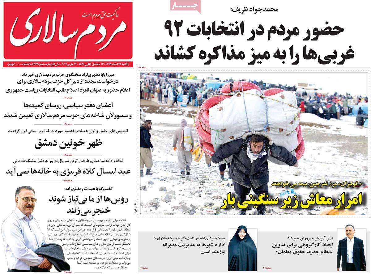 iran newspaper mardom salari march 12