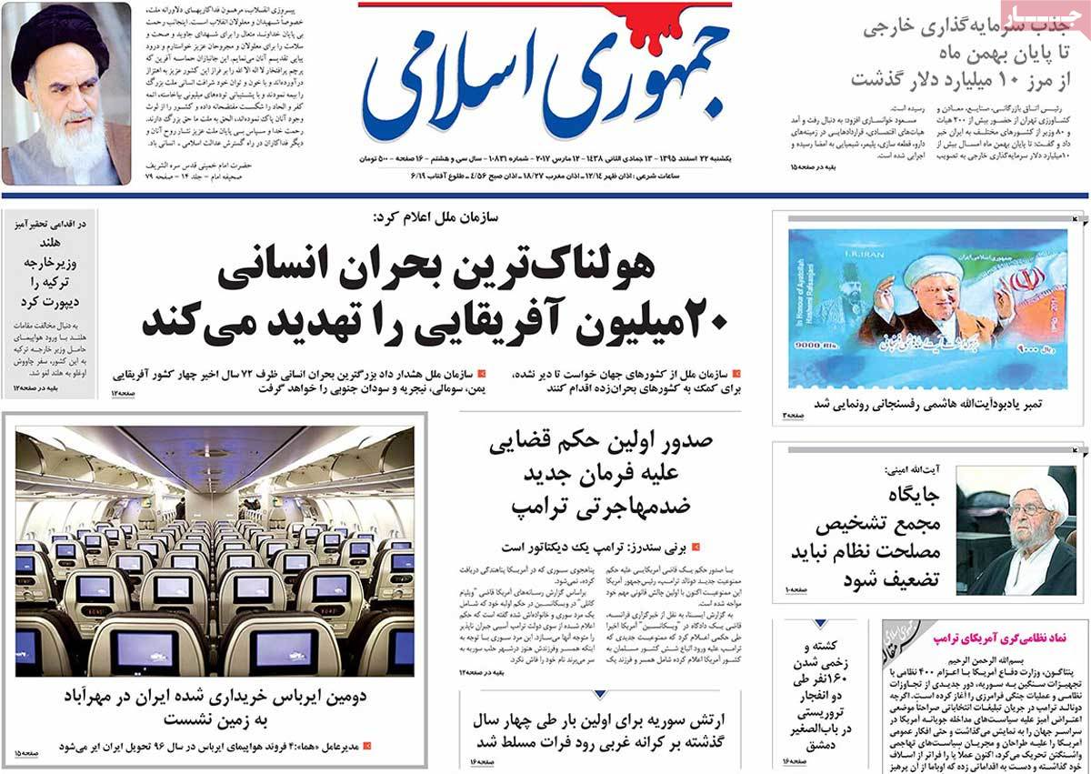 iran newspaper jomhori march 12