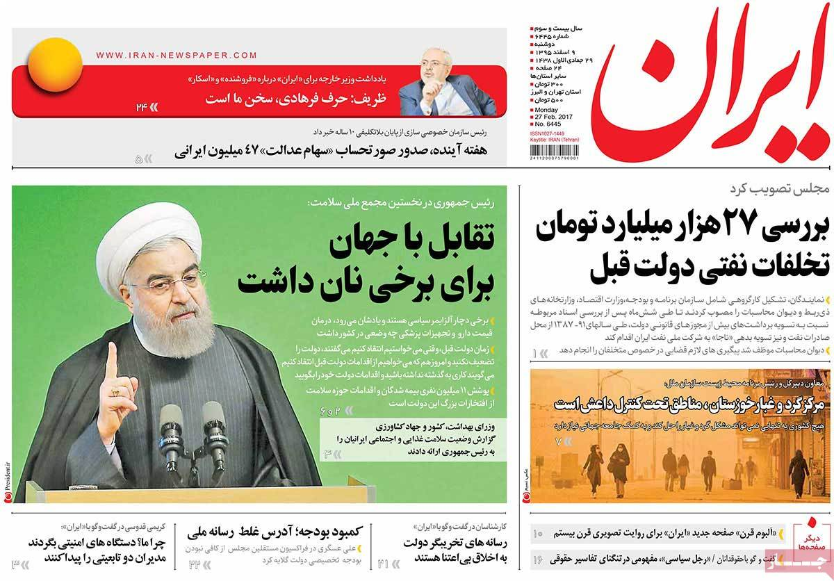 Iran Travel Ban Usa