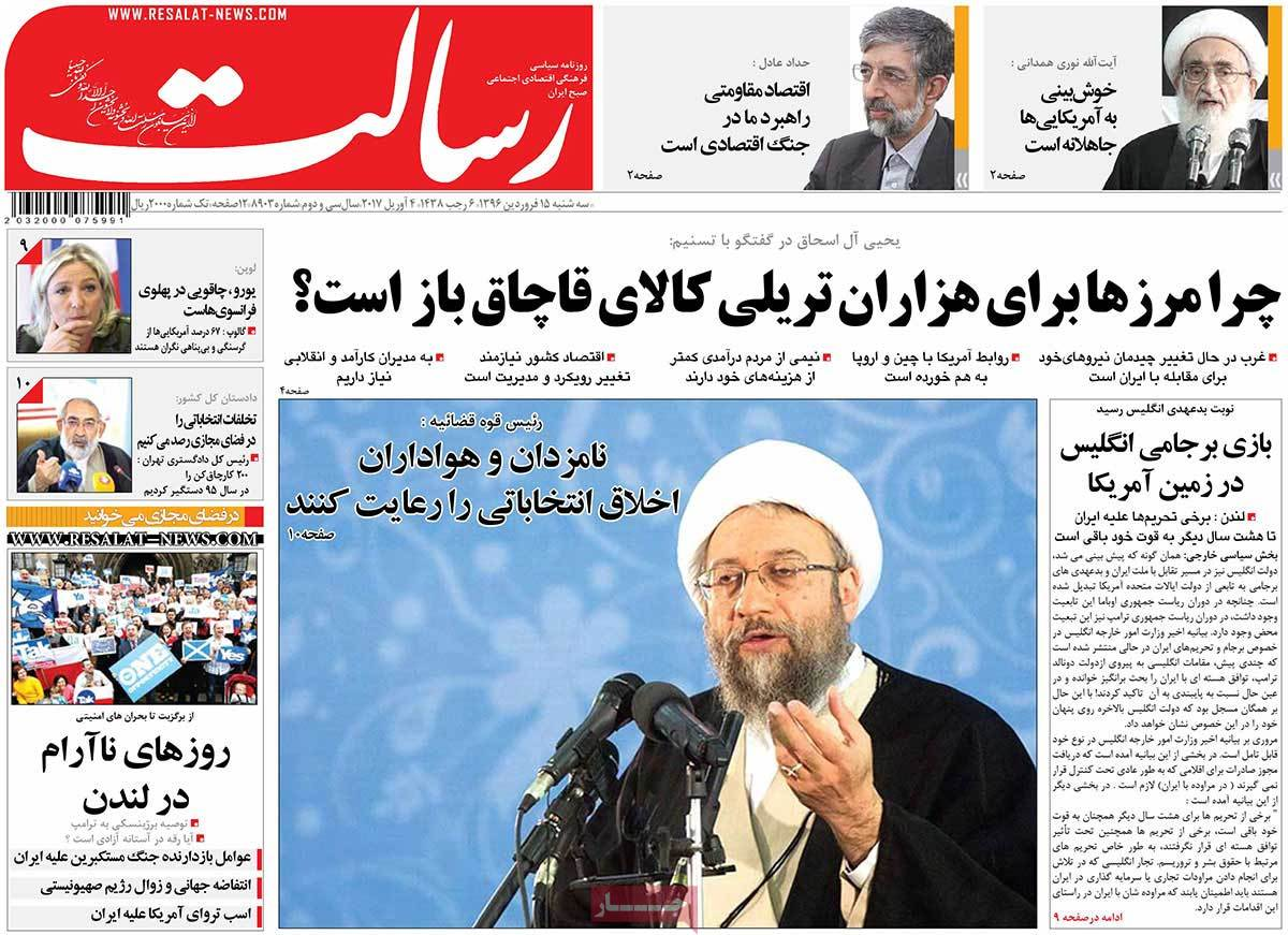 A Look at Iranian Newspaper Front Pages on April 4-resalat