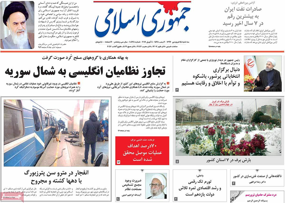 A Look at Iranian Newspaper Front Pages on April 4-jomhouri