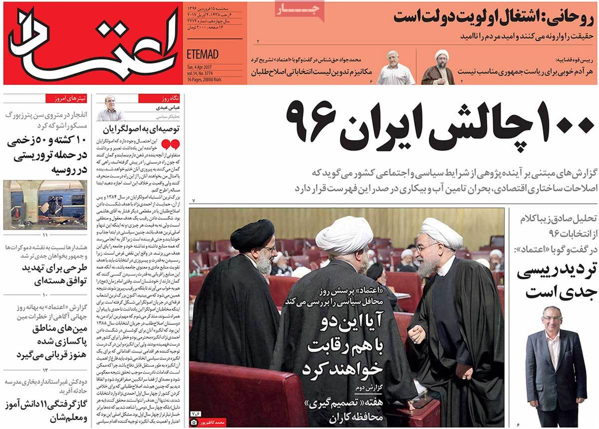 A Look at Iranian Newspaper Front Pages on April 4-etemad