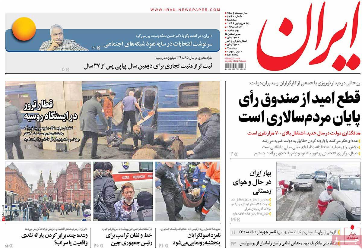 A Look at Iranian Newspaper Front Pages on April 4-iran