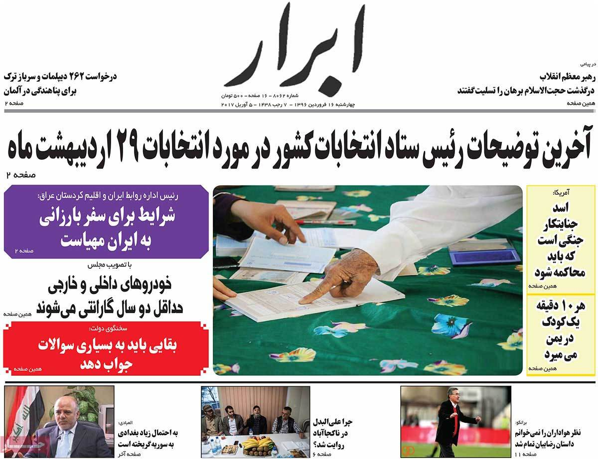 A Look at Iranian Newspaper Front Pages on April 5 - abrar