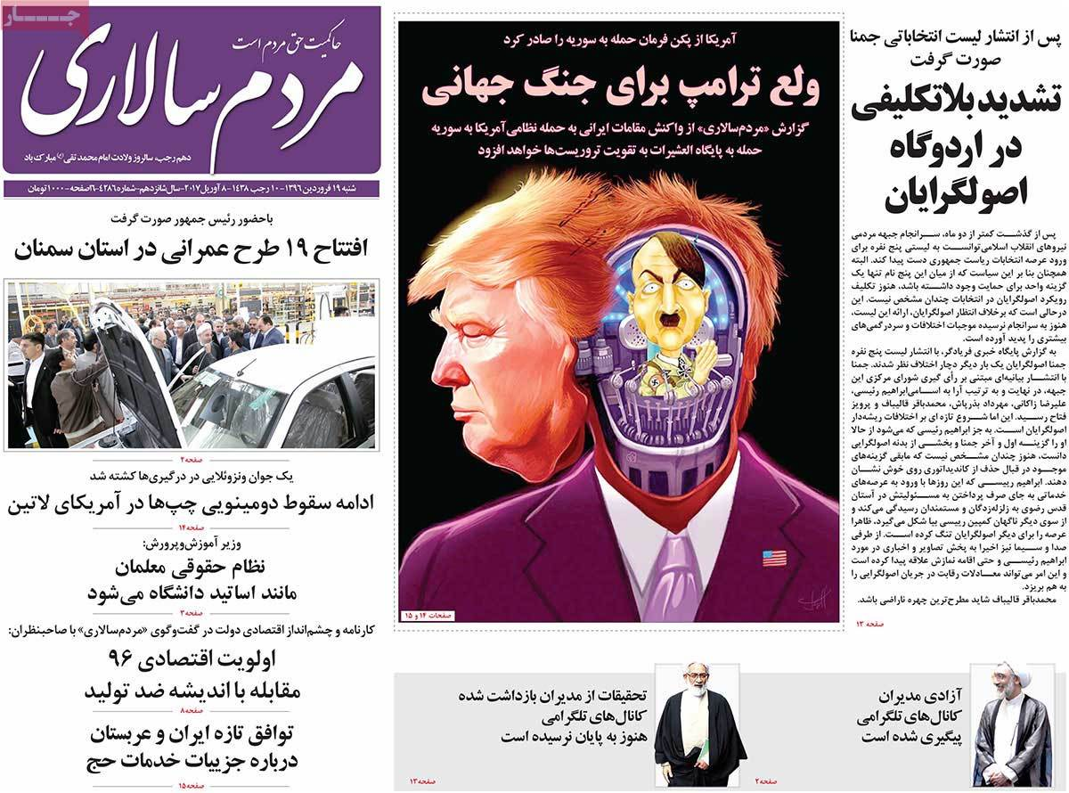 A Look at Iranian Newspaper Front Pages on April 8 - mordom salari