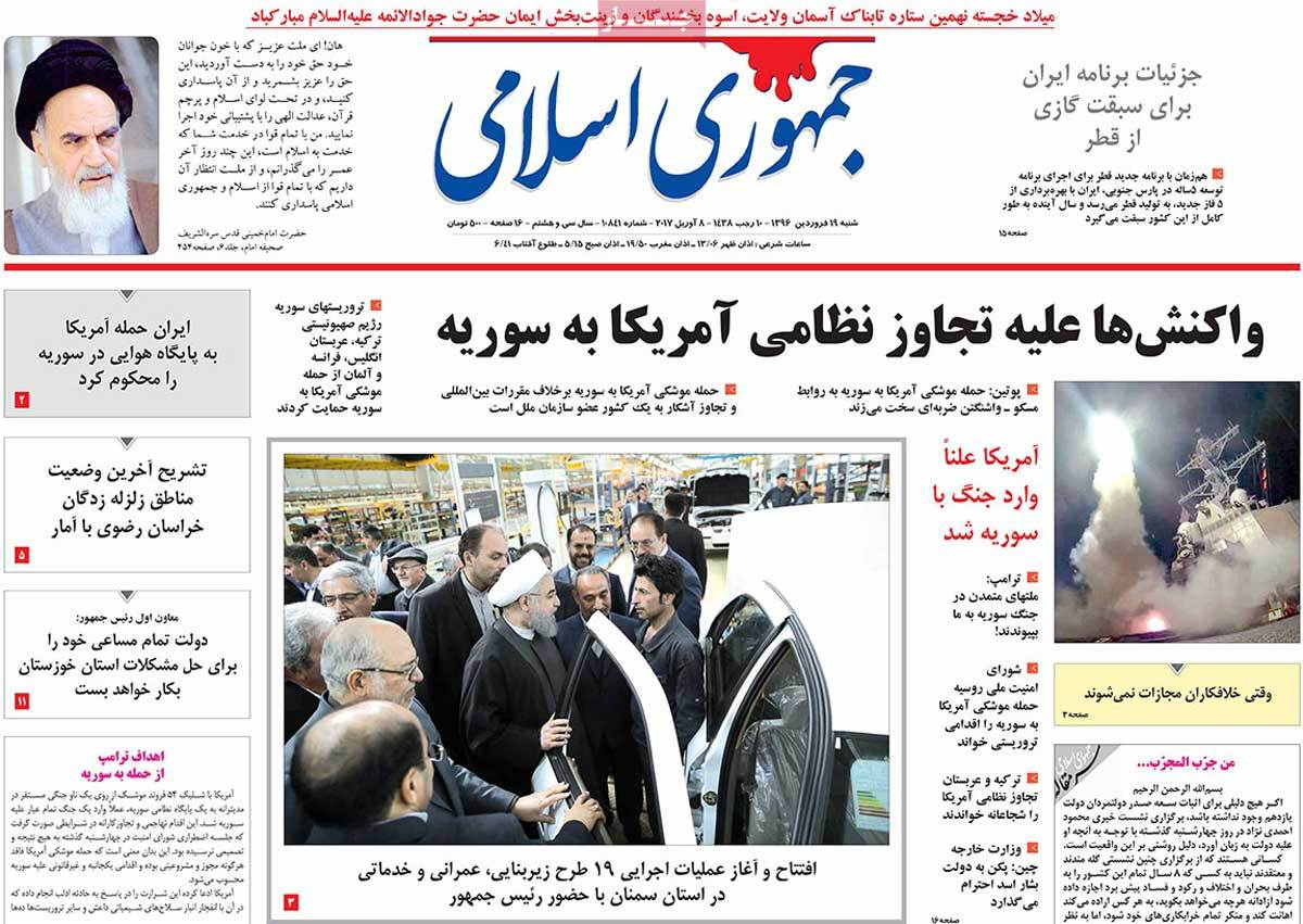 A Look at Iranian Newspaper Front Pages on April 8 - jomhori