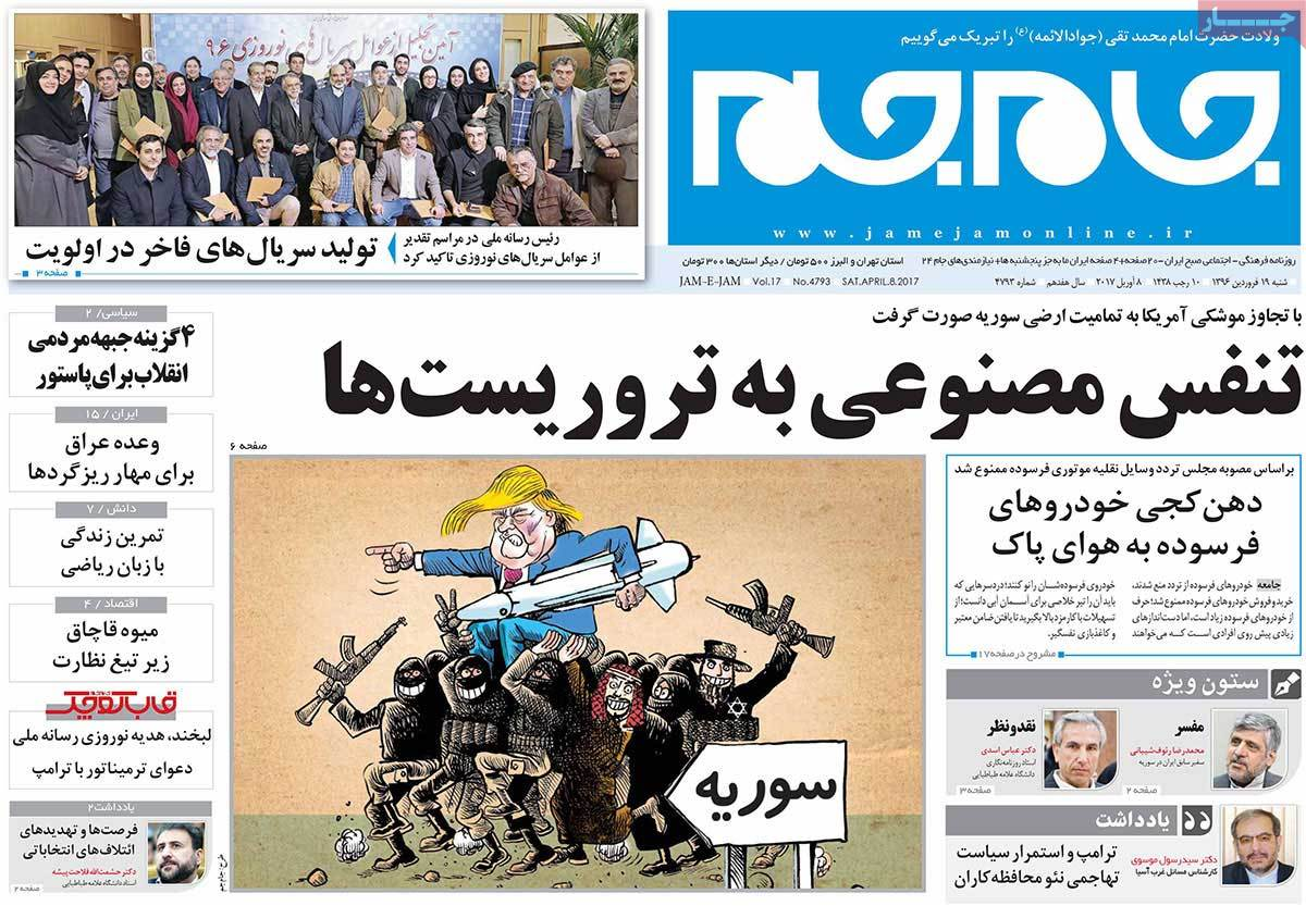 A Look at Iranian Newspaper Front Pages on April 8 - jame jam
