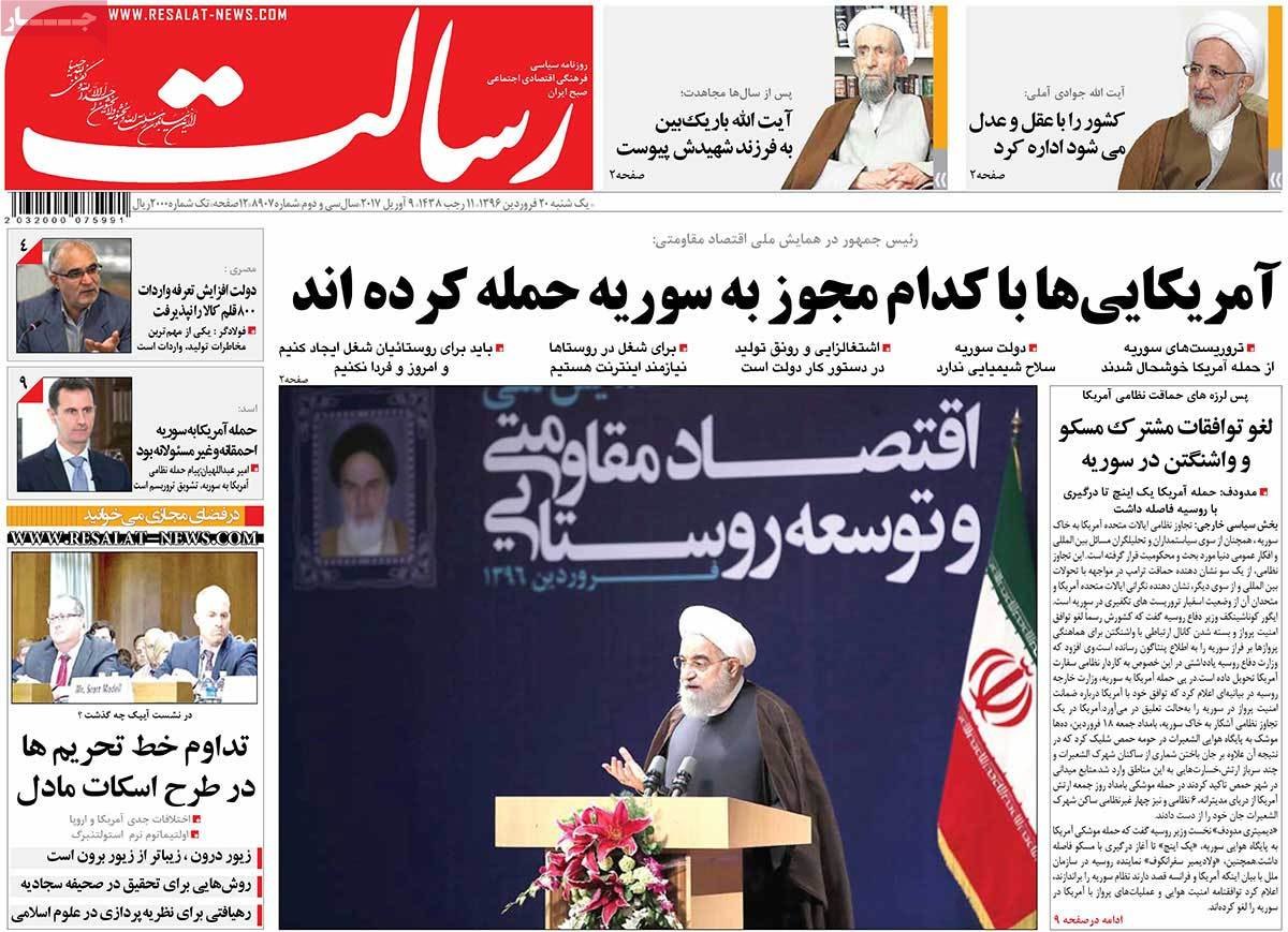 A Look at Iranian Newspaper Front Pages on April 9 - resalat