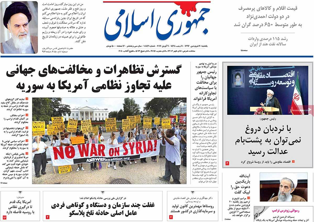 A Look at Iranian Newspaper Front Pages on April 9 - jomhori