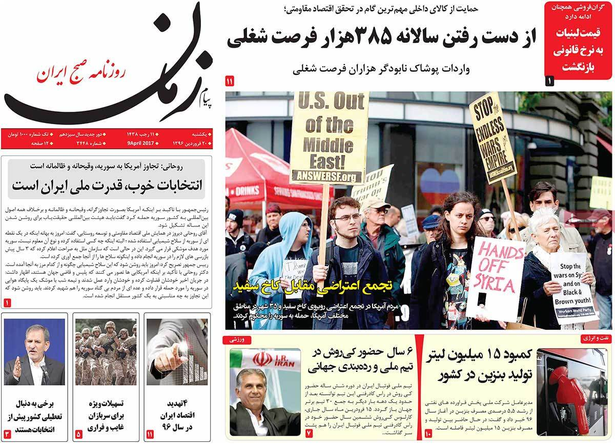 A Look at Iranian Newspaper Front Pages on April 9 - zaman