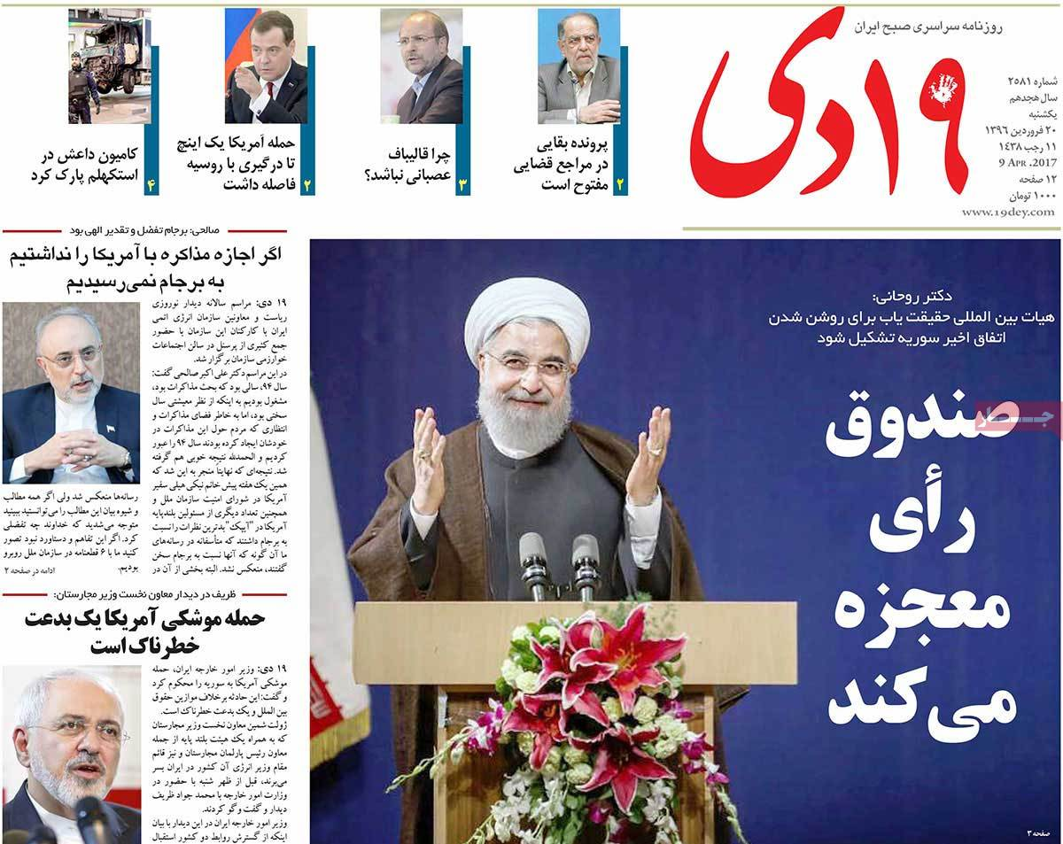 A Look at Iranian Newspaper Front Pages on April 9 - 19 dey