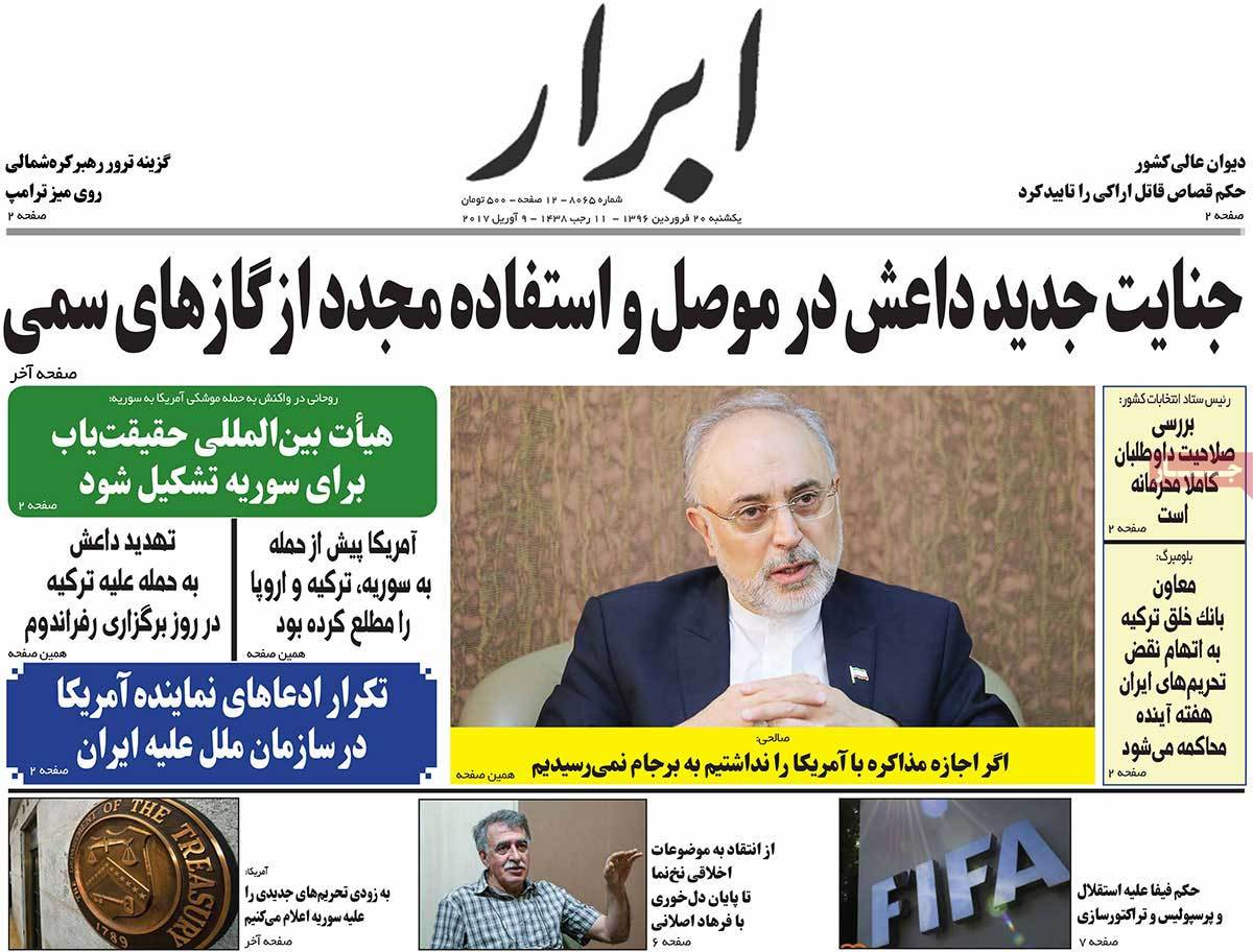 A Look at Iranian Newspaper Front Pages on April 9 - abrar