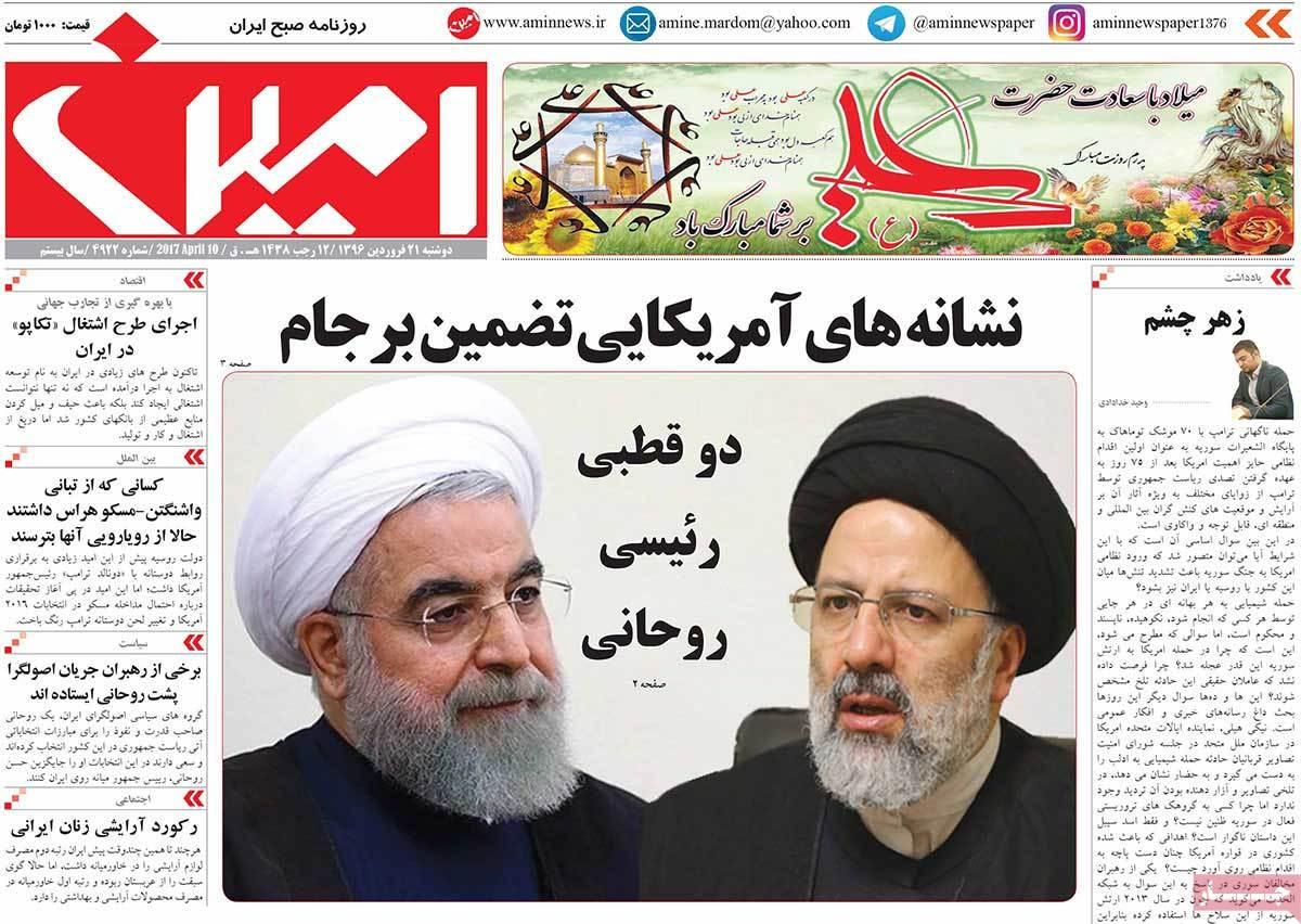 Iranian Newspaper Front Pages on April 10 - Amin