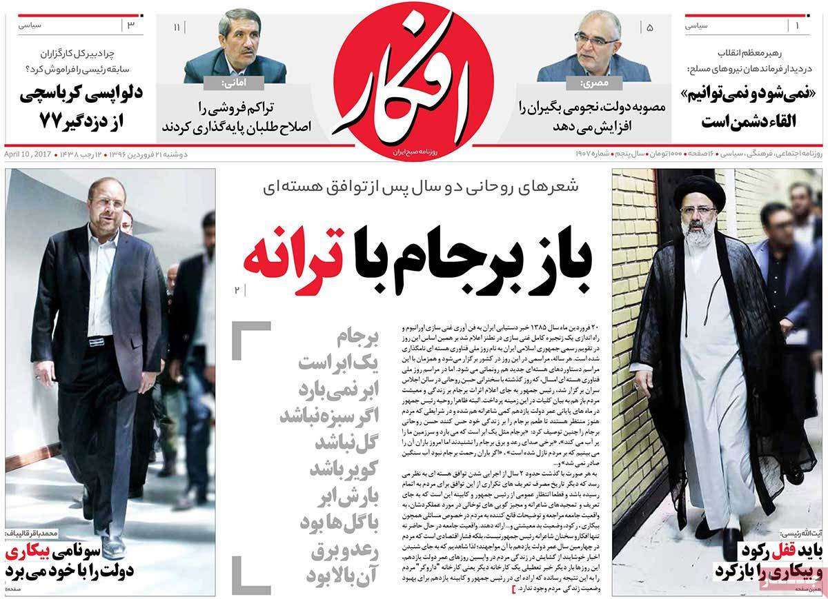 Iranian Newspaper Front Pages on April 10 - Afkar