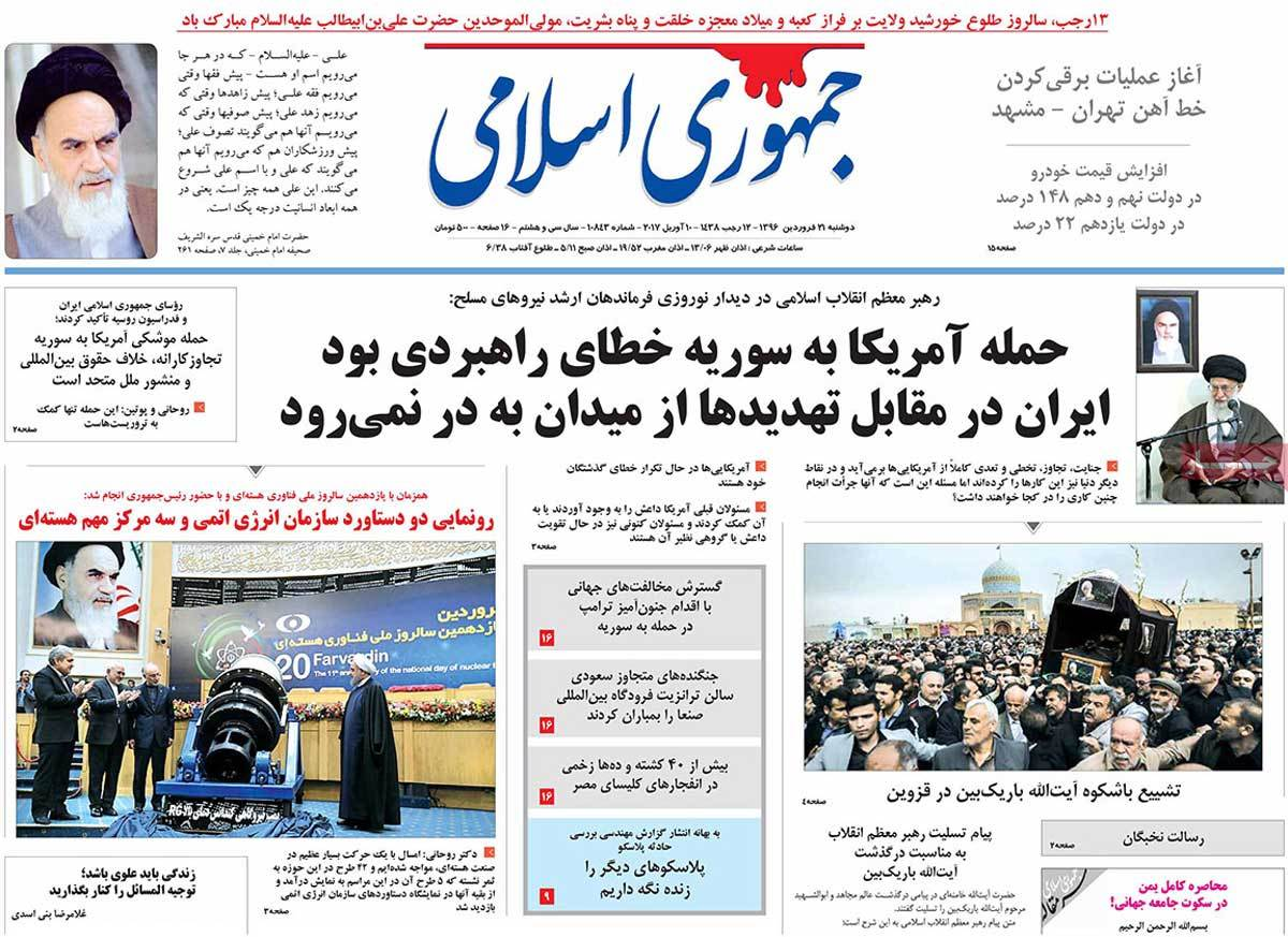 Iranian Newspaper Front Pages on April 10 - Jomhouri Eslami