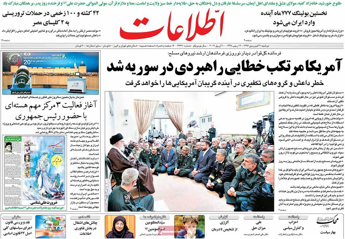 Iranian Newspaper Front Pages on April 10 - Ettela'at