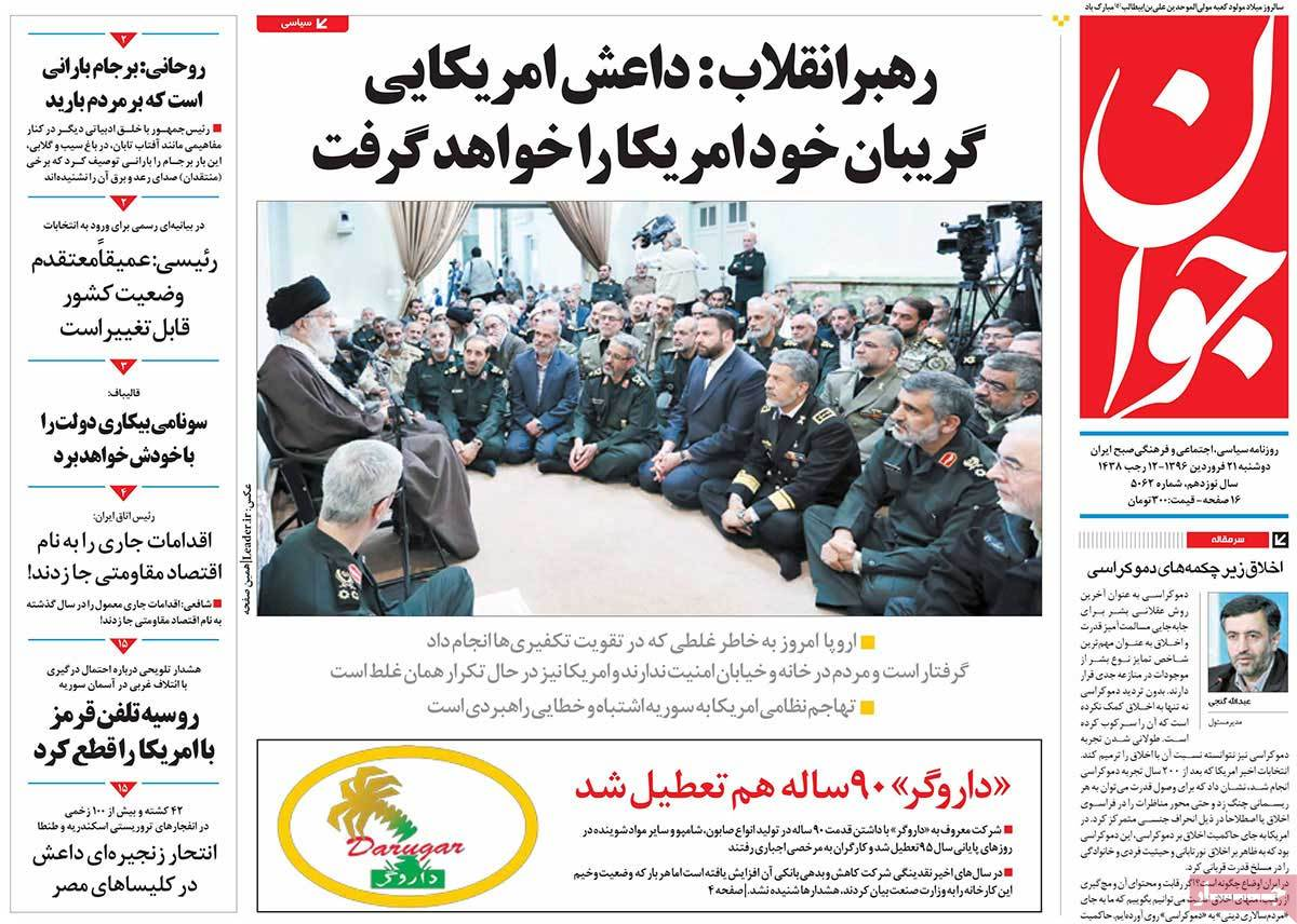 Iranian Newspaper Front Pages on April 10 - Javan