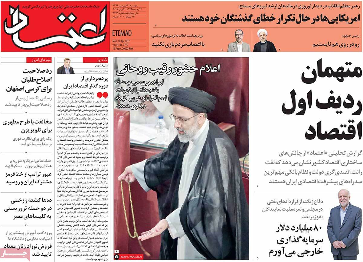 Iranian Newspaper Front Pages on April 10 - Etemad