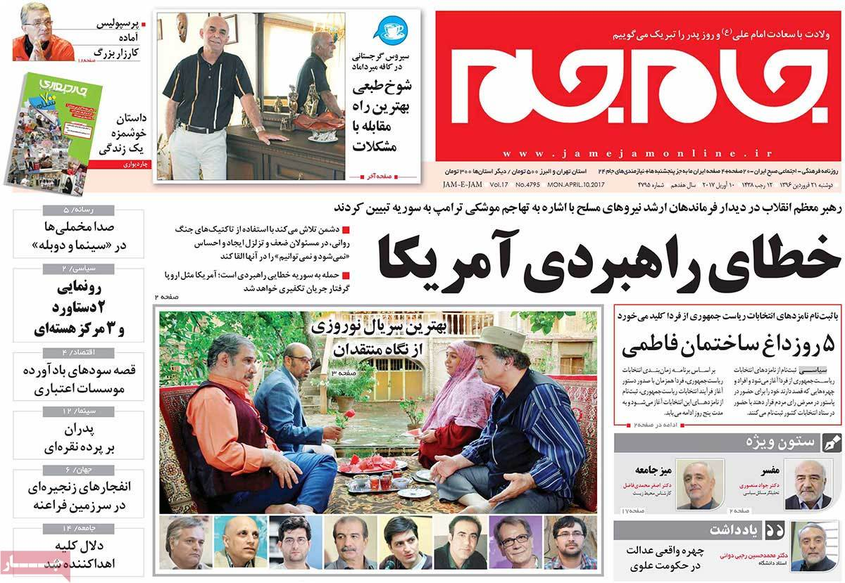 Iranian Newspaper Front Pages on April 10 - Jame Jam