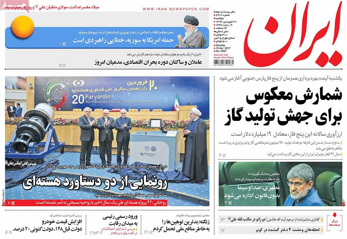 Iranian Newspaper Front Pages on April 10 - Iran