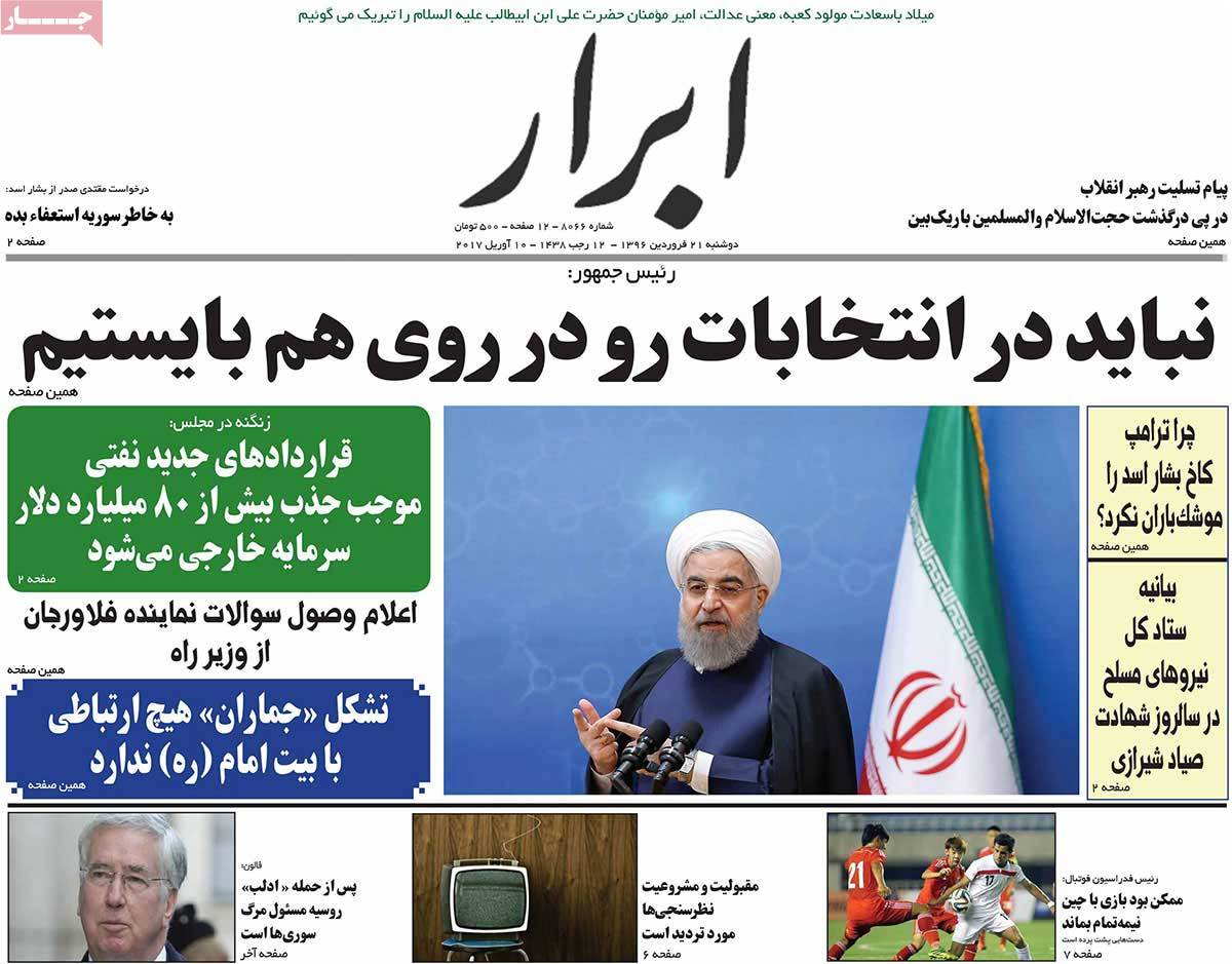 Iranian Newspaper Front Pages on April 10 - Abrar