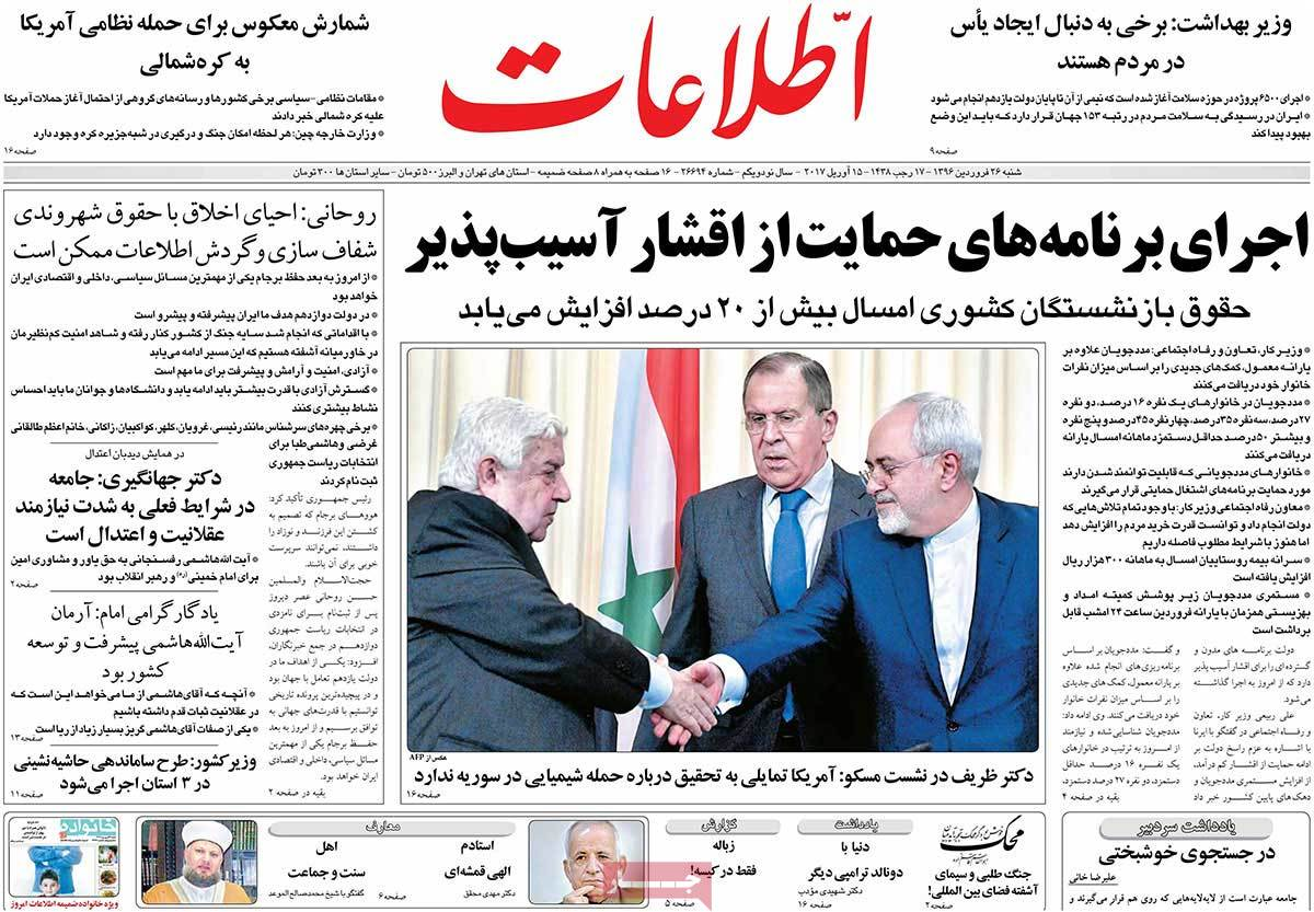 Iranian Newspaper Front Pages on April 15- Ettela'at
