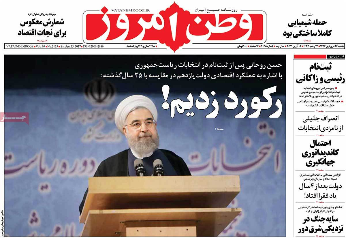 Iranian Newspaper Front Pages on April 15- Vatan-e Emrooz