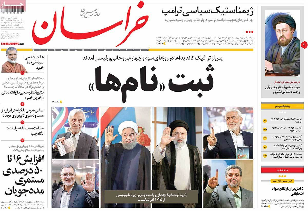 Iranian Newspaper Front Pages on April 15- Khorasan