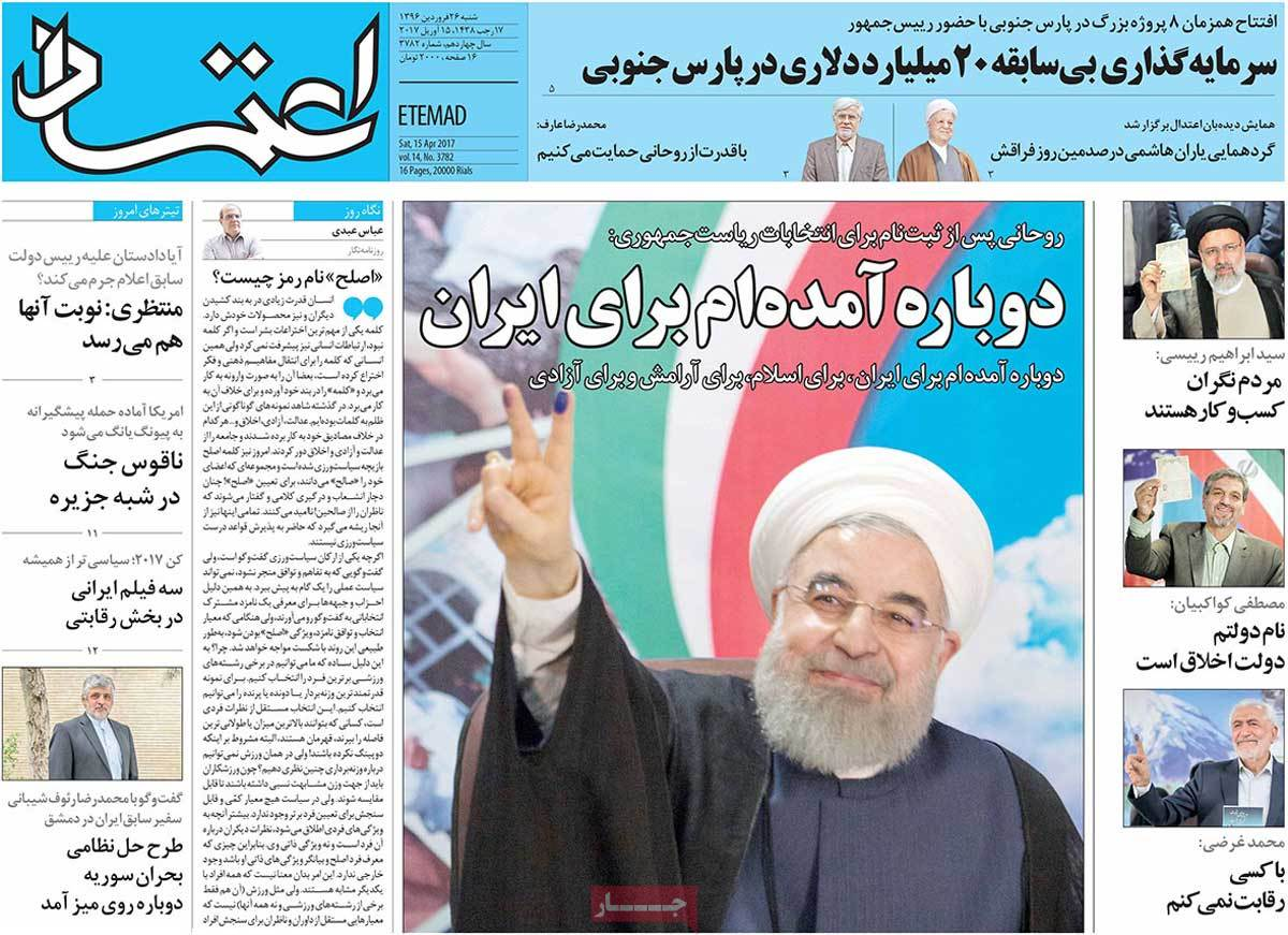 Iranian Newspaper Front Pages on April 15- Etemad