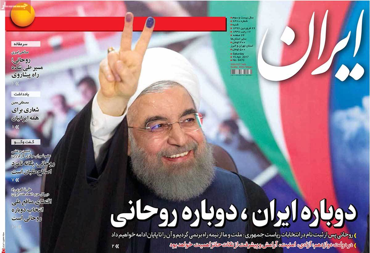 Iranian Newspaper Front Pages on April 15- Iran