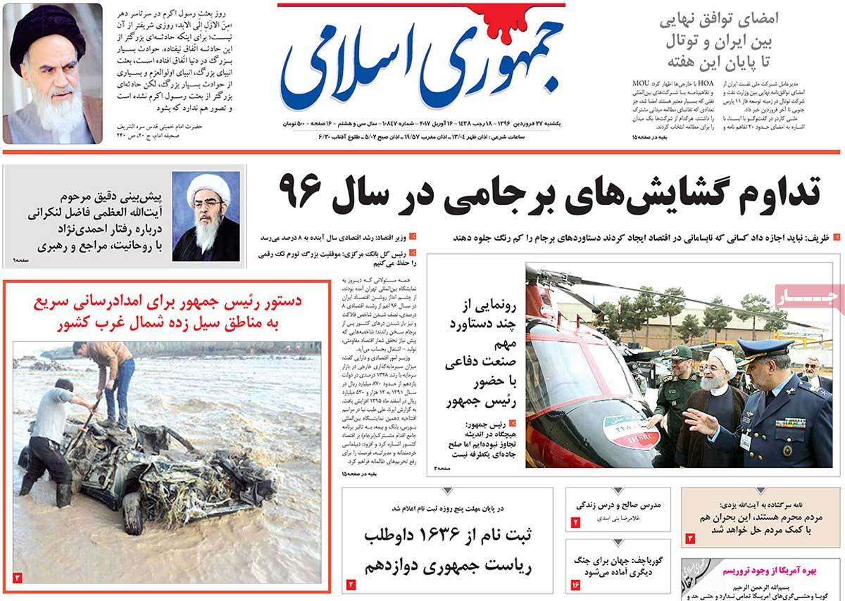 Iranian Newspaper Front Pages on April 16- Jomhouri Eslami