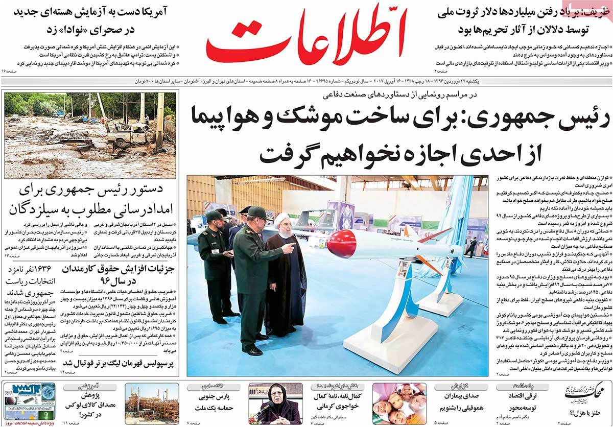 Iranian Newspaper Front Pages on April 16- Ettela'at