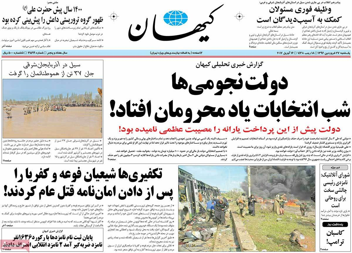 Iranian Newspaper Front Pages on April 16- Kayhan