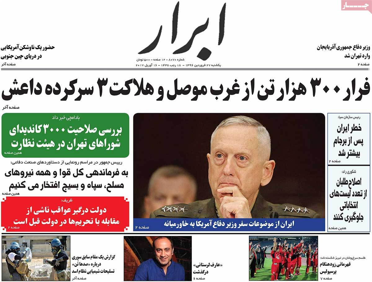 Iranian Newspaper Front Pages on April 16- Abrar