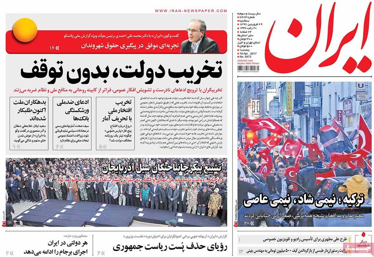 A Look at Iranian Newspaper Front Pages on April 18 - iran