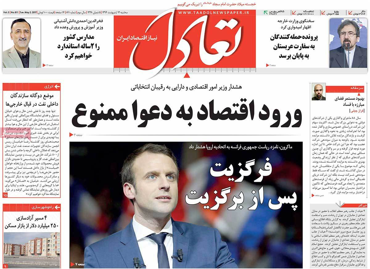 A Look at Iranian Newspaper Front Pages on May 2 - taadol