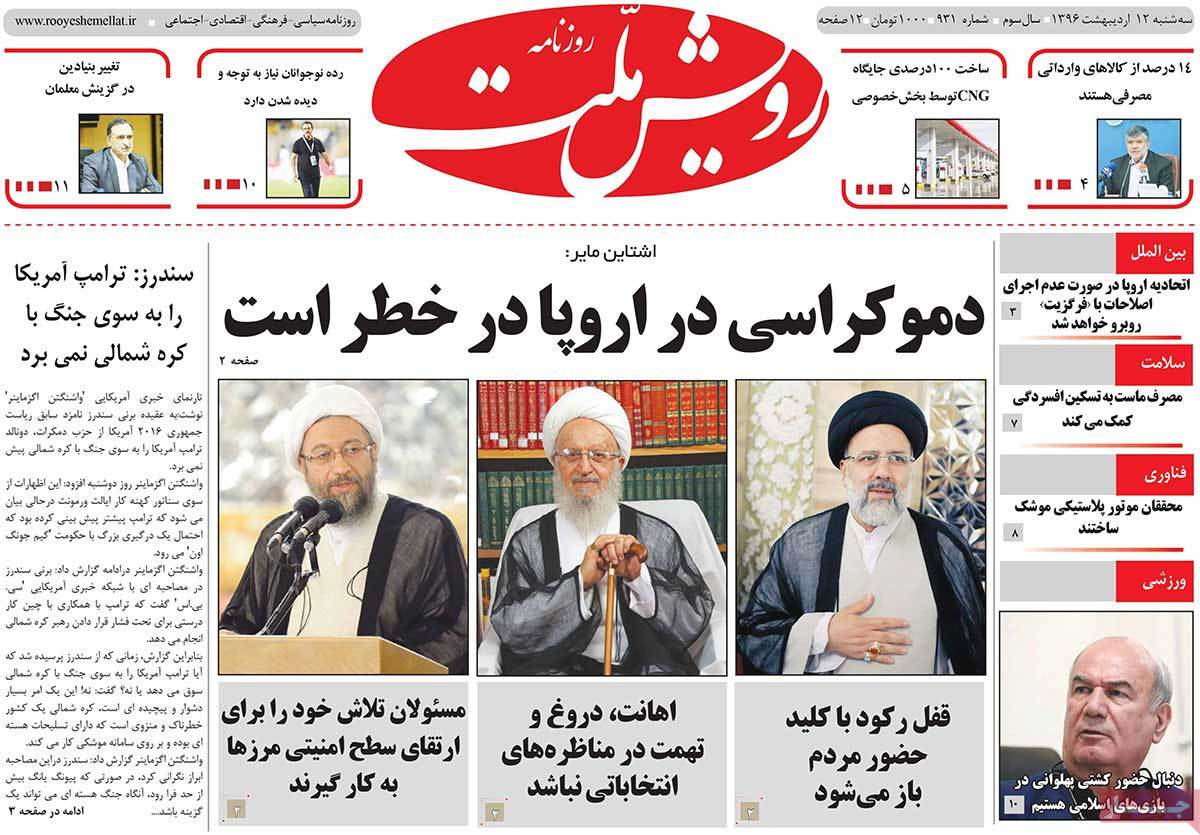 A Look at Iranian Newspaper Front Pages on May 2 - royesh