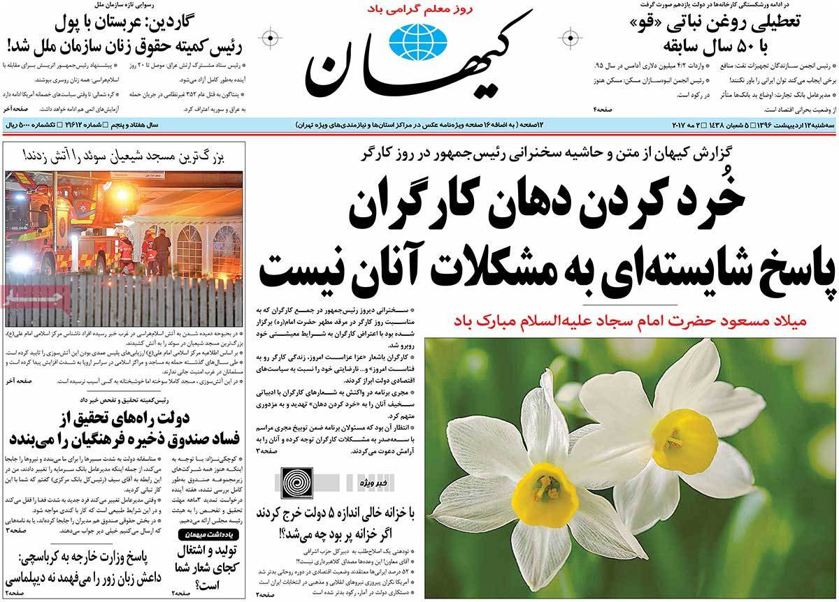 A Look at Iranian Newspaper Front Pages on May 2 - keyhan