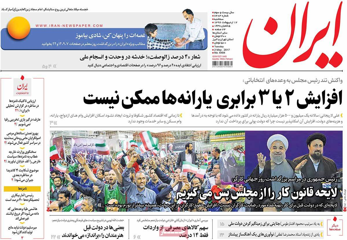 A Look at Iranian Newspaper Front Pages on May 2 - iran