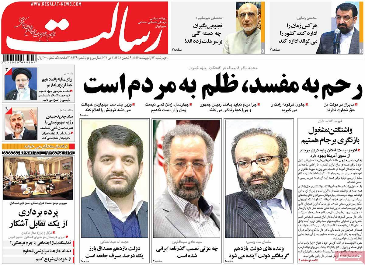 Iranian Newspaper Front Pages on May 3- Resalat