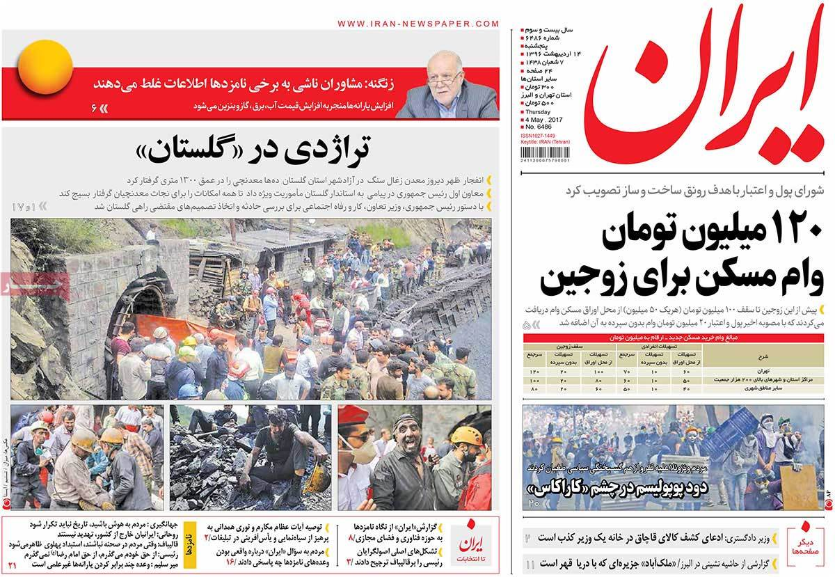 A Look at Iranian Newspaper Front Pages on May 4 - iran