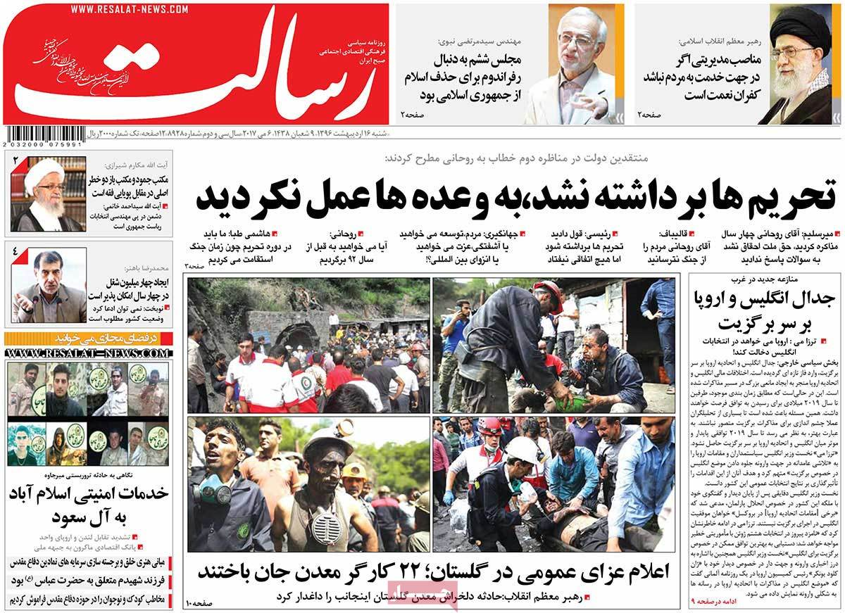 A Look at Iranian Newspaper Front Pages on May 6 -resalat