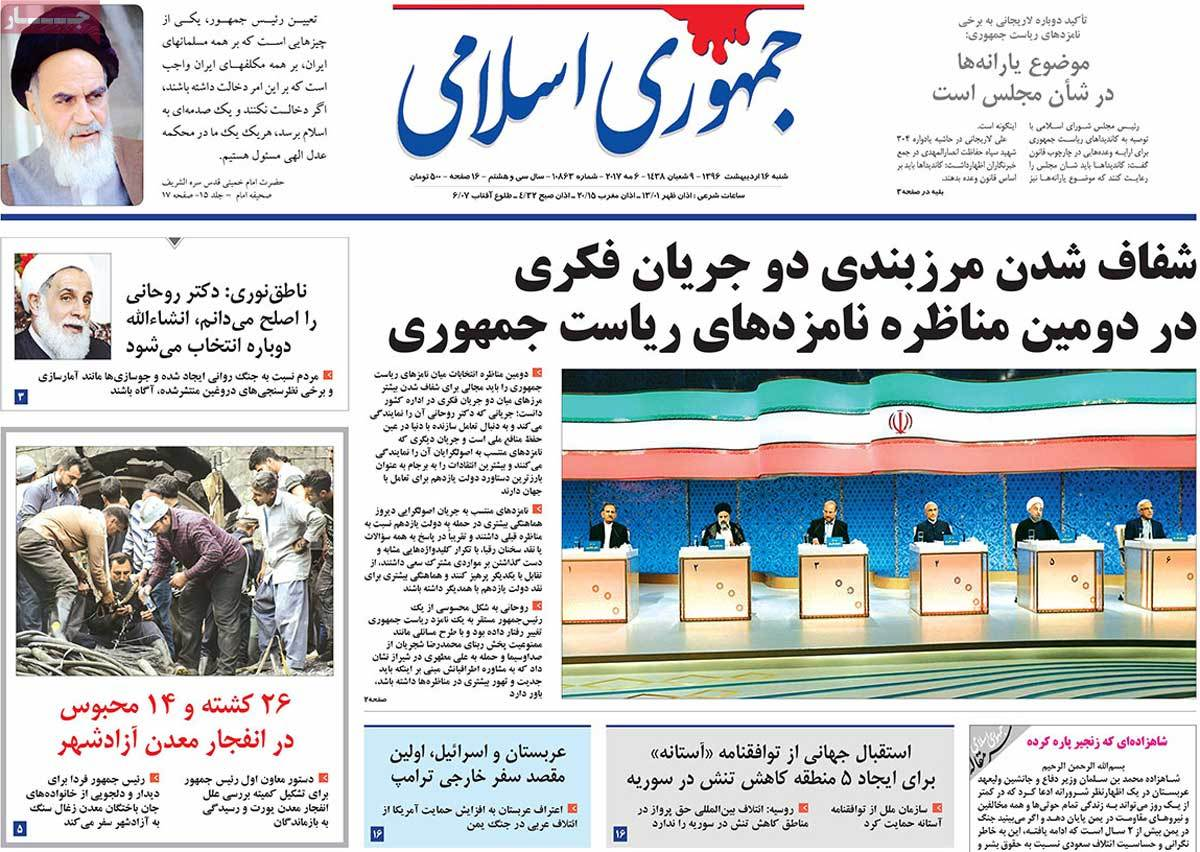 A Look at Iranian Newspaper Front Pages on May 6 - jomhori