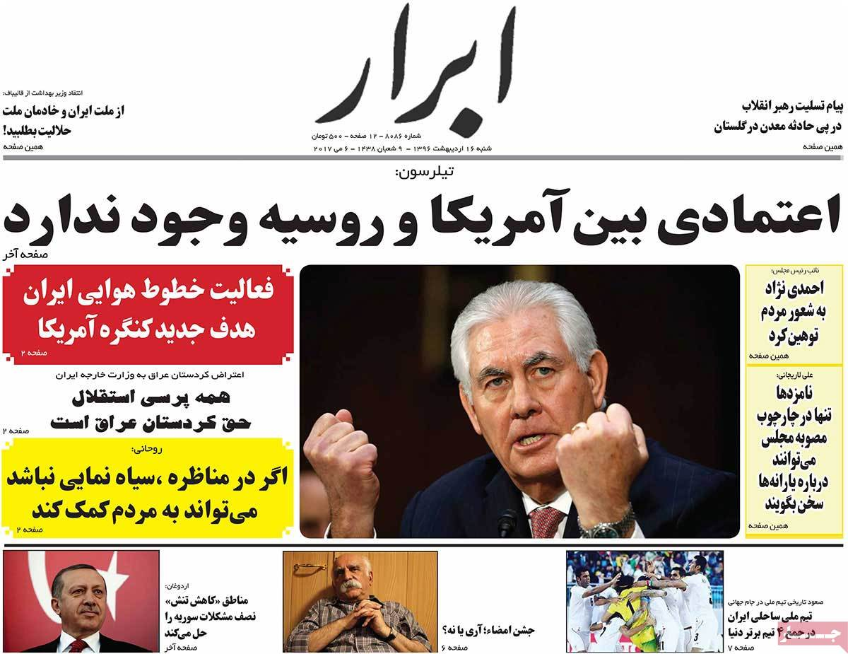 A Look at Iranian Newspaper Front Pages on May 6 - abrar