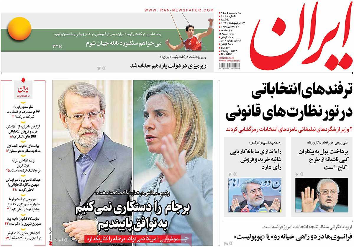 A Look at Iranian Newspaper Front Pages on May 7 - iran