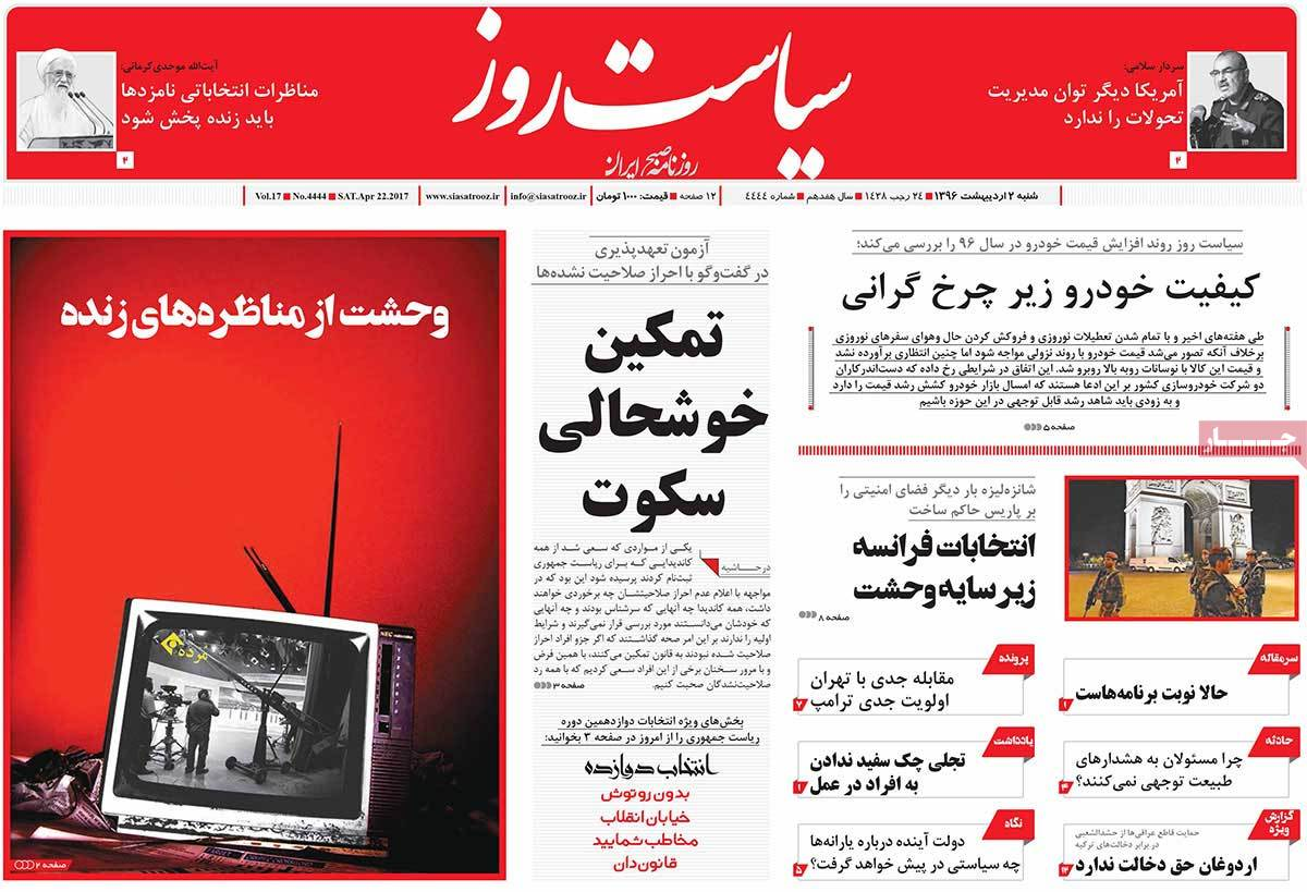 A Look at Iranian Newspaper Front Pages on April 22 - siasat rooz