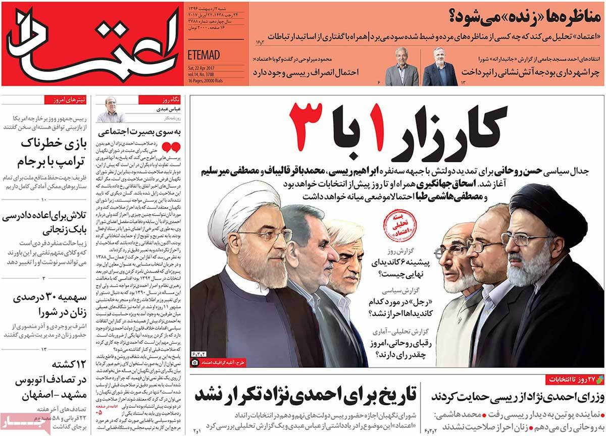 A Look at Iranian Newspaper Front Pages on April 22 - etemad